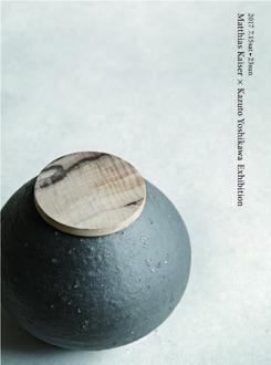 Matthias Kaiser Ceramics About Exhibitions